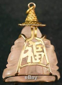 14k Yellow Gold & Carved Rose Quartz Lucky Buddha Pendant w Ruby Filigree Hat