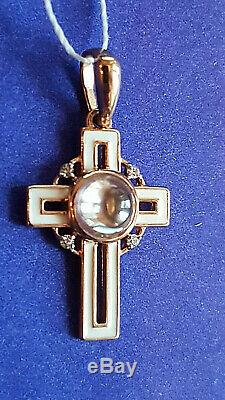 Rose gold 585 14k small CROSS pendant with a DROP of HOLY JORDAN WATER & enamel