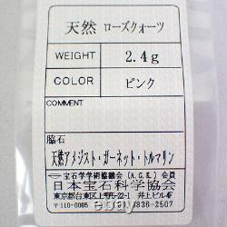 Used K18YG Rose Quartz Natural Amethyst Garnet Tourmaline Pendant g531-21